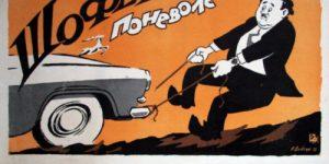 Советские комедии, которые вовсе не комедии
