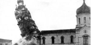 Гонения на Церковь в Советской России: подлинная картина