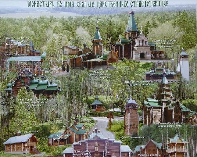 План монастыря на Ганиной яме