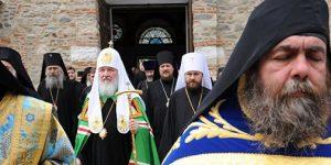 Святейший Патриарх Кирилл прибывает на Афон с паломническим визитом