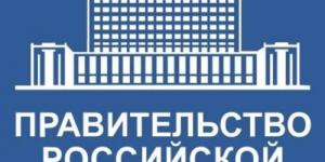 Обращение родителей Москвы к высшим органам власти в РФ