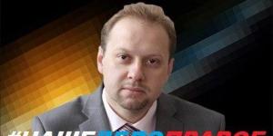 """""""Нужен 37 год"""": профессор Матвейчев изрядно взбаламутил рукопожатные круги"""