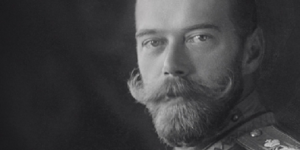 Святой Император Николай Александрович