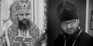 Епископы Игнатий (Бузин) и Игнатий (Тарасов) отстранены от управления епархиями за церковные правонарушения  Проблемы церковной жизни