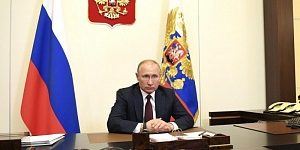 Путин назвал дату парада Победы