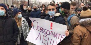 Не в пользу протестующих: 23 января Навальный — жестоко проиграл