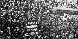 Куклы и кукловоды Февральской революции