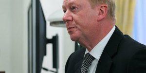 Ведомство Чубайса уличили в провале ценой в триллион рублей