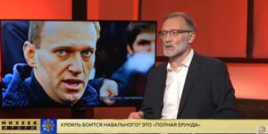 У Навального есть защитники во власти.