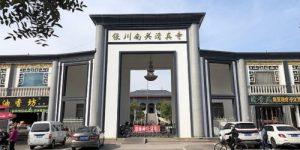Китай избавляется от минаретов