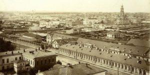 Екатеринбургу исполняется 297 лет