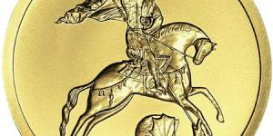 У главной золотой монеты России огромный потенциал