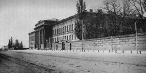 День в истории. 27 июля: назло полякам в Киеве открылся университет Святого Владимира