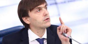 Минпросвещения РФ: жёсткого карантина в школах не будет