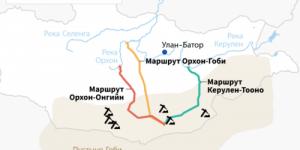 Монгольская плотина угрожает Забайкалью