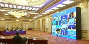 Страны Азии подписали соглашение о крупнейшей зоне свободной торговли