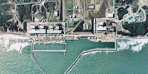 """Южная Корея раскритиковала решение Японии сбросить воду с """"Фукусимы-1"""""""