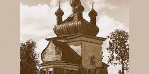 Русский культурный код в сакральном зодчестве