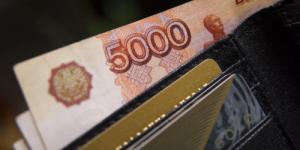 Меняются правила контроля за снятием наличных и денежными переводами