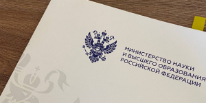 Смена кадров в ведущих университетах России