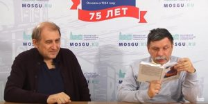 Дискуссионный клуб «Перспективы». Россия – Ноев ковчег для человечества.