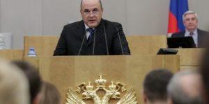 Про Координационный центр Правительства Российской Федерации