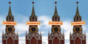 Москва установит особый надзор за городами-миллионниками