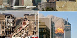 9/11: кто это сделал