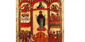 Покров: богословская тайна и исторический парадокс