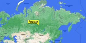 Названо главное природное богатство России, от которого страна может получать до $50 миллиардов прибыли в год