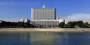 Масштабная реформа госаппарата и грядущие увольнения чиновников