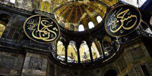 Cumhuriyet (Турция): зрелище в Айя-Софии, вызвавшее возмущение