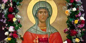 25 января — день памяти святой мученицы Татианы.