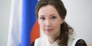Анна Кузнецова выступила за пожизненное наказание для педофилов