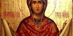 14 октября 2020: Покров Пресвятой Богородицы