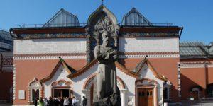Третьяковская галерея перенесла дату открытия на 3 июля