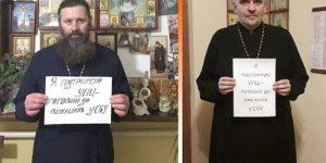 МИД России о гонениях на Украинскую православную церковь