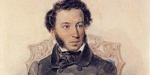 «Божественный глагол» Александра Пушкина