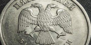Правительство обыграло Центробанк
