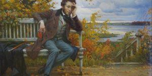 А. С. Пушкин , карантин - Болдинская осень