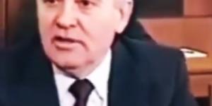 """М.С.Горбачев : """"Не буду я в этом участвовать"""". Видео"""