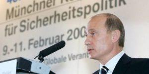 Мюнхенская речь Путина как пророчество для «восточных партнеров» Евросоюза