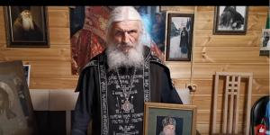 Продолжение конфликта. Схиигумен Сергий Романов - священник или самозванец?