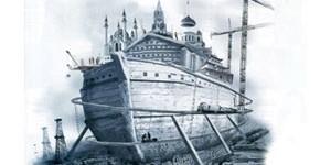 «Россия Ноев ковчег» приглашает партнеров для сотрудничества