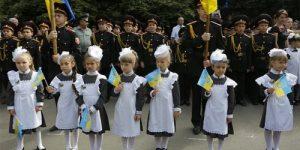 Принудительная ассимиляция русских – главная задача «оранжевого» образования