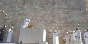 Впервые за 2000 лет ягненка Песаха могут принести в жертву на Храмовой горе. Видео
