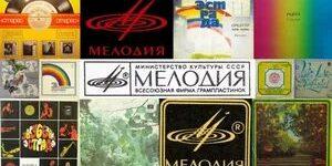 Государство продало «Фирму Мелодия»