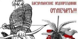 """""""14 февраля отмечают только геи"""""""