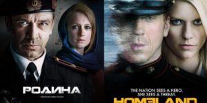 Почему российское кино - никакое